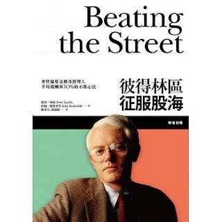 Essays on the history of wall street